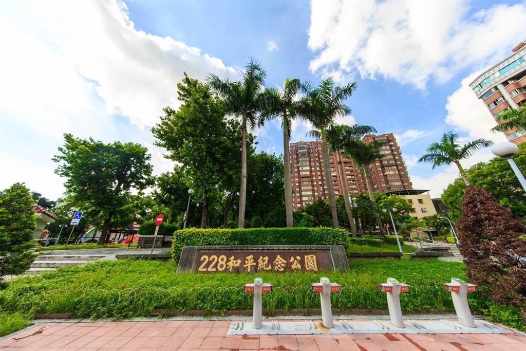 「淺草棧」基地鄰近228公園。