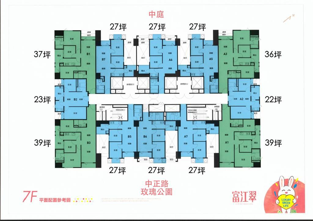 富江翠標準層平面圖