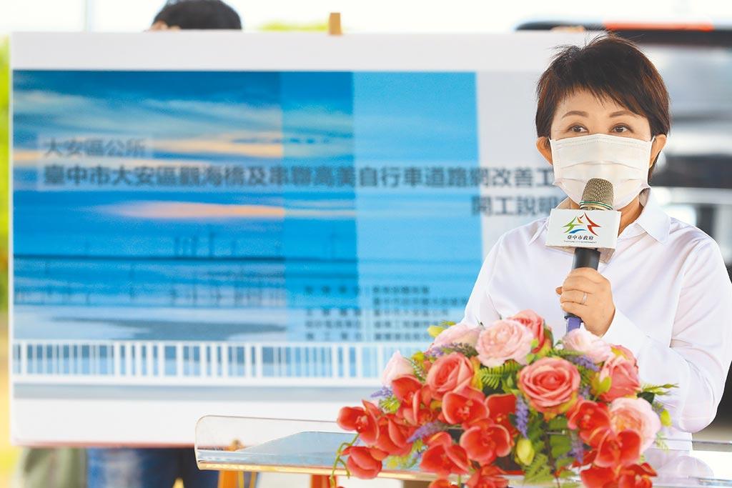 台中市長盧秀燕表示,市府堅持「瘦肉精零檢出」,目前台灣標準是零檢出,應該要維持好的標準。(陳淑娥攝)