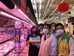 美豬內臟瘦肉精疑慮 黃偉哲:消費者「用嘴投票」
