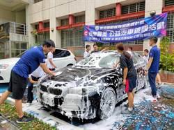 好棒棒!泰山高中學子汽車鍍膜做愛心