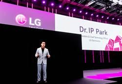 IFA/LG分享智慧家庭願景 運用AI觸及遠距醫療