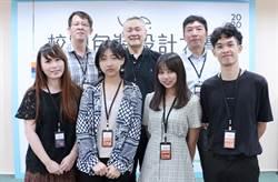 SAP校園包裝設計大賽 國內4校學生獲獎