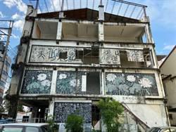 埔里921震後廢墟市場 衛生問題有解了