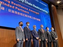 台美日歐攜手力促供應鏈重組 AIT、貿協發表聯合聲明