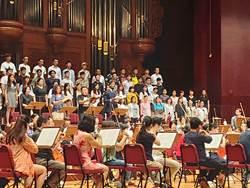 從合唱幻想曲唱到交響曲 台美歌手以歌聲撫慰人心