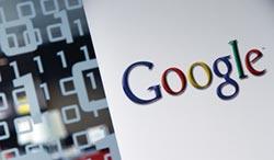 亞馬遜、蘋果、谷歌 轉嫁數位稅