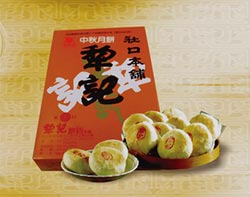 社口犂記台式月餅 中秋熱賣