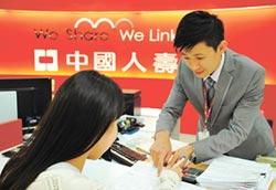 中壽、台新銀 捐微型保險助弱勢