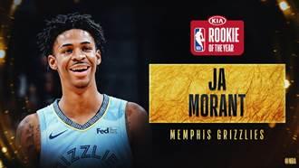 NBA》實至名歸!莫蘭特獲選本季年度新秀
