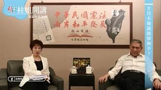 洪秀柱轟開放美豬:台灣當看門狗 還需自備狗糧?