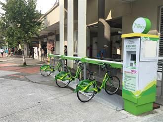 新營火車站T-Bike正式啟用  新站體驗加碼抽禮券
