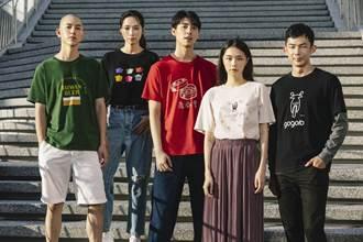 台灣五大品牌躍上UNIQLO「UT」系列