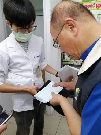 口罩國家隊涉魚目混珠 新北衛生局全面清查轄區所有業者