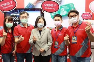 台北3C展4日開跑 總統蔡英文搶先體驗夯品