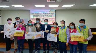 台南農產加工品被仿冒 民代要求警方徹查
