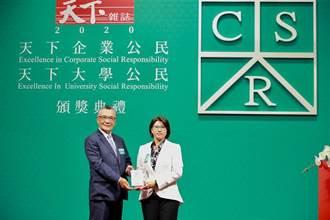 王道銀行榮獲2020年「天下CSR企業公民獎」 中堅企業第二名