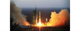 大陸成功發射可重複使用試驗航天器