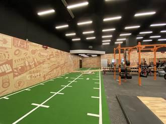 成吉思汗健身中心台中館現勘通過 補件後可望營運