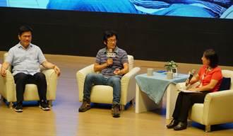 魏德聖林佳龍對談 台灣400年文化印象