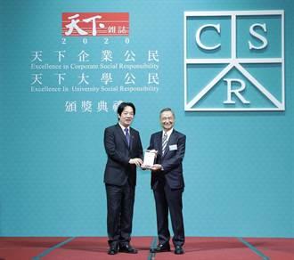 串聯價值鏈積極行動 國泰金獲天下企業公民獎