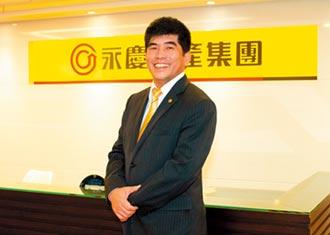 永慶兩大誠實保證 提升產業信賴形象