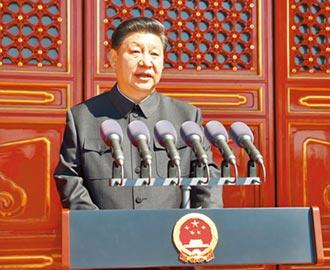 西方人看不懂的中國