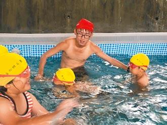 偏鄉校移動式泳池 學童快樂游
