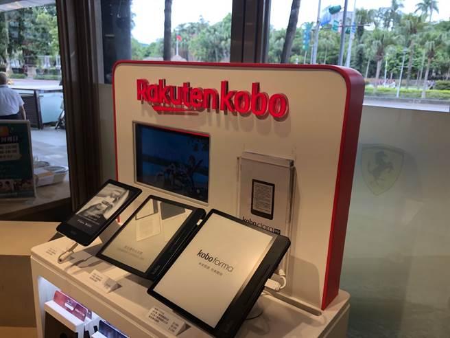 樂天Kobo積極拓展閱讀器實體體驗門市,圖為誠品台大店體驗區。(樂天Kobo提供/黃慧雯台北傳真)