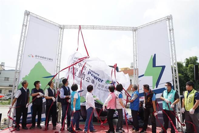 台中市長盧秀燕、立委楊瓊瓔等公布台中市電動公車新塗裝。(王文吉攝)