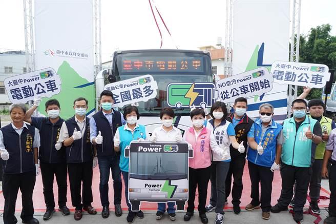 台中市目前有182輛電動公車運行,數量高居全國之冠。(王文吉攝)