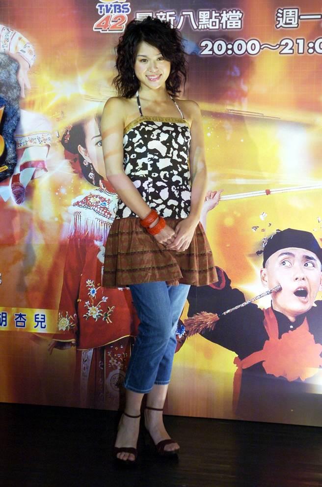 胡杏兒2006年來台宣傳戲劇《我的野蠻奶奶》。(圖/本報系資料照片)