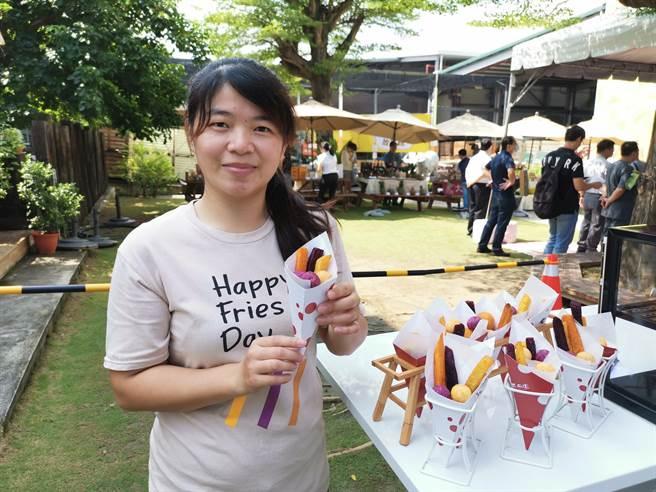 台南「瓜瓜園企業」應用農業商業模式,推出「彩色地瓜薯條」。(劉秀芬攝)