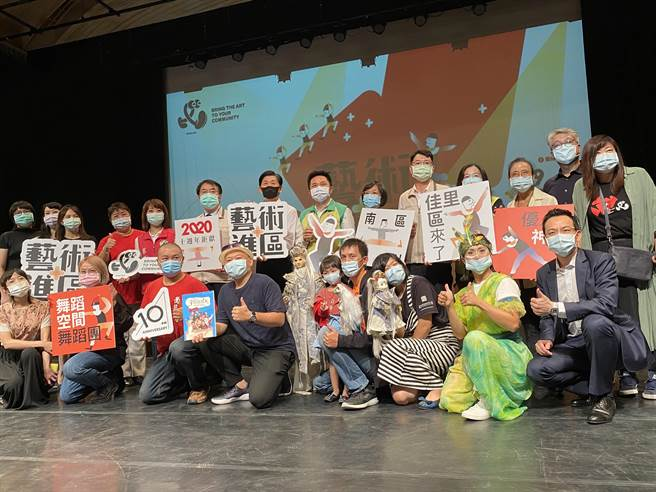 今年邁入10周年的「2020藝術進區」,自9月5日至11月28日,為期3個月,藝文表演在台南市各區走透透。(曹婷婷攝)