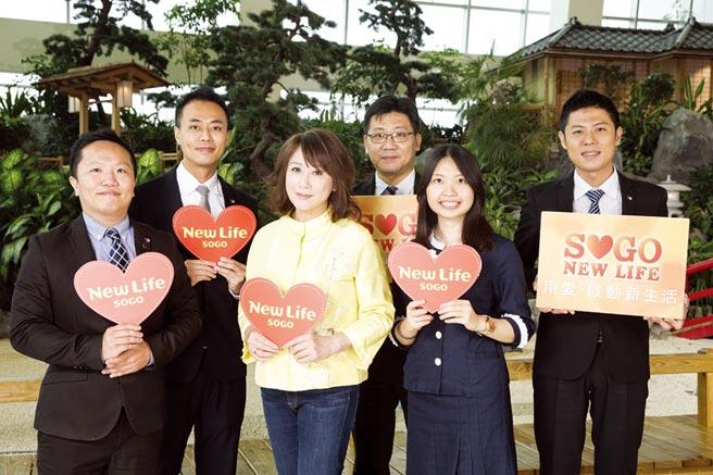 遠東SOGO董事長黃晴雯鼓勵同仁持續努力,打造安心安全又健康的工作環境。圖/SOGO提供
