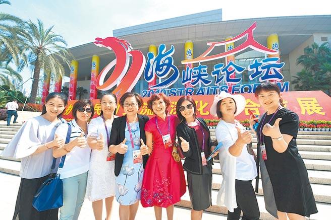 今年海峽論壇因疫情關係,延到9月20日舉行,圖為2019年海峽論壇在福建廈門舉行。(新華社)