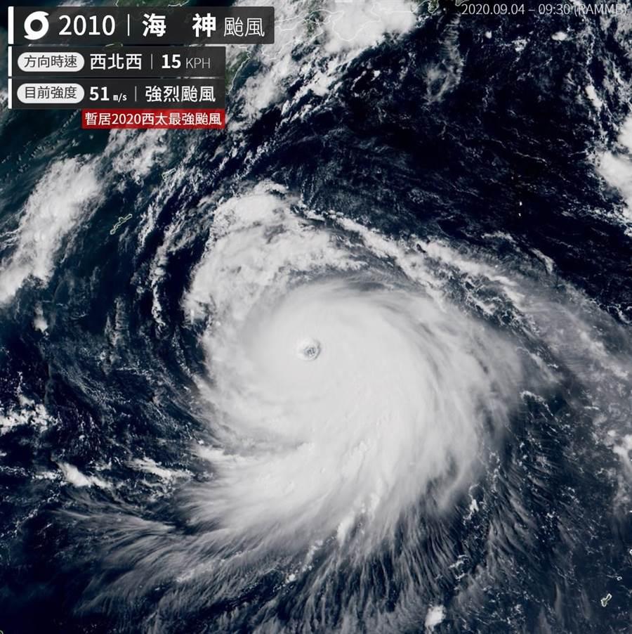 海神今上午轉為強颱,它是今年第一號強颱。(圖擷自台灣颱風論壇)