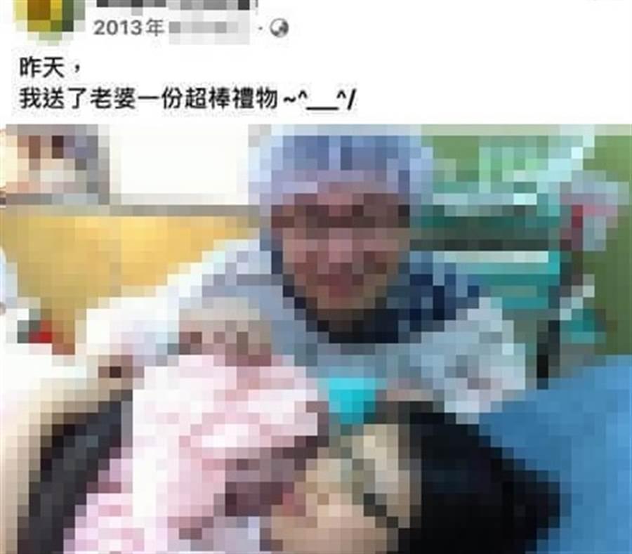 網友肉搜出張女老公的臉書舊文,他開心發出老婆生產照,寫下「我送的超棒禮物」,網友紛紛氣炸。(圖/翻攝網路)