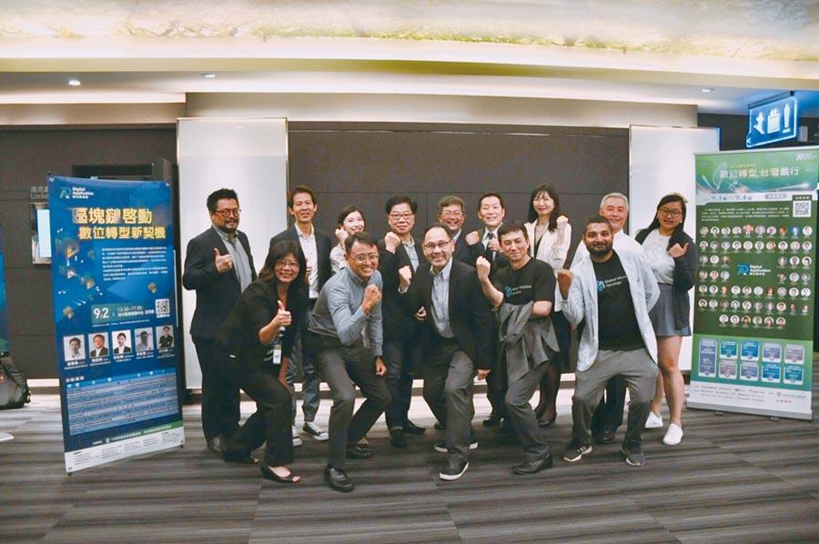 中華軟協區塊鏈產業應用促進會會長暨台灣IBM公司技術長徐文暉與出席「區塊鏈啟動數位轉型新契機」論壇的來賓共同合影。圖/中華軟協提供