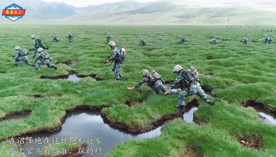 白天時解放軍步兵跟隨指揮在沼澤地衝擊前進。(取自《北京青年報》)