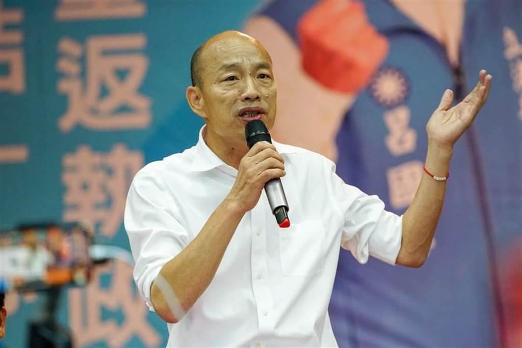 前高雄市長韓國瑜。(圖/資料照)