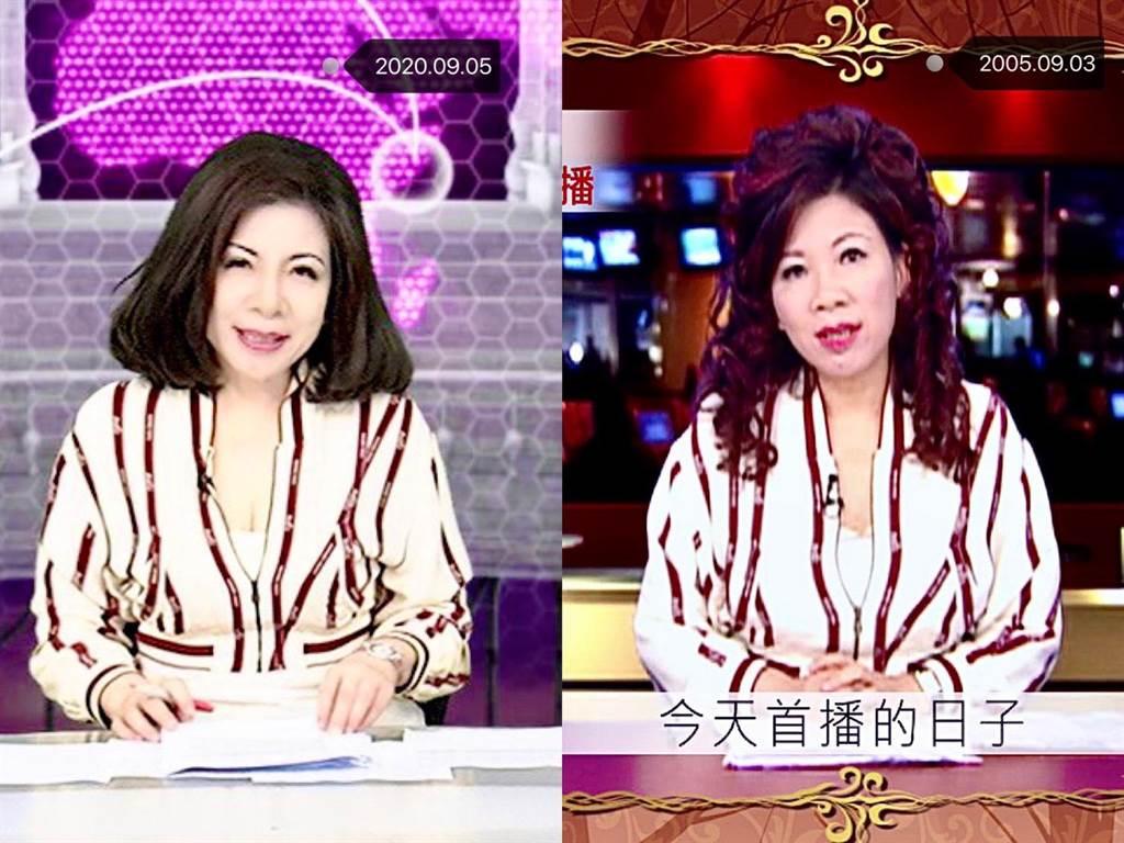 陳文茜今重批戰袍(左圖),與15年前(右圖)開播時穿著同一套。(中天新聞台提供)