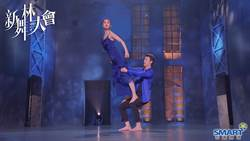 怕舞蹈老師不肯舉起她 楊丞琳謊報秘密...見體重機崩潰