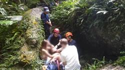 俄羅斯女學生爬山摔落高石 手部骨折送醫救治