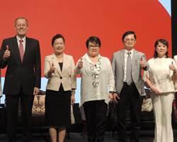 剛柔並濟大未來 台灣女董事協會論壇登場