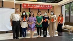 女人幫助女人 快樂國際蘭馨交流協會頒獎助學金