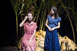 充滿糖廠回憶的《糖甘蜜甜》舞台劇 下周末總爺藝文中心改版登場