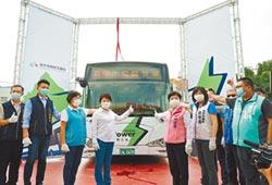 電動公車換新裝 燕子邀你多搭乘