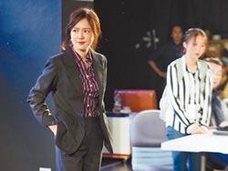 尹馨隔10年返舞台劇嚷好難