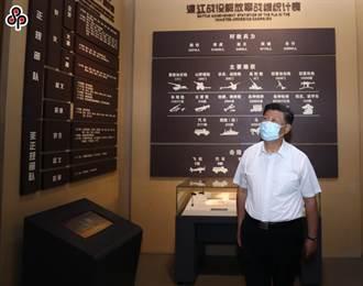 新華社:五個絕不答應是和平正義的時代強音
